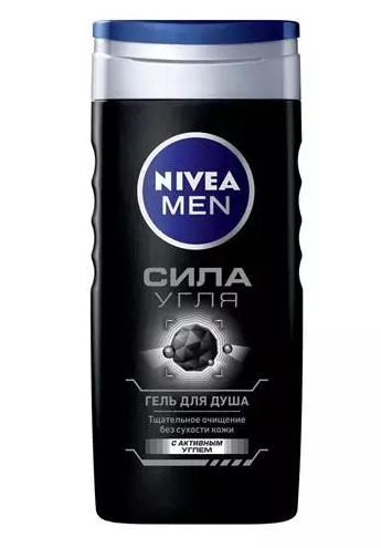 """Гель для душа мужской Nivea """"Сила угля"""" (250мл.)"""