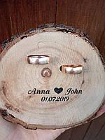 Подушка, підставка для весільних обручок, фото 1