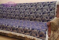 Комплект покрывал Триде на диван и кресла. Цвет - синий, фото 1