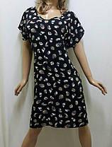 Платье штапельное с карманами и поясом, размеры от 48 до 54, Харьков, фото 3