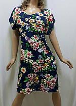Платье штапельное с карманами и поясом, размеры от 48 до 54, Харьков, фото 2