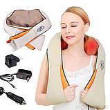 Массажер роликовый для шеи и спины Massager of Neck Kneading, фото 2