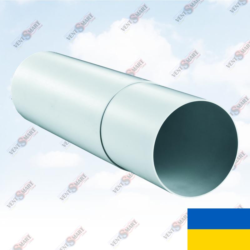 Воздуховоды ПВХ телескопические круглые ПЛАСТИВЕНТ 100/125/150