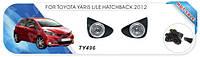 Штатные противотуманки + проводка Toyota Yaris Hatchback L/LE 2012+