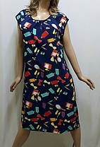 Платье с карманами под пояс из ткани софт ,от 50 до 60 р-ра, Харьков, фото 2