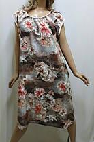 Платье с карманами под пояс из ткани софт ,от 50 до 60 р-ра, Харьков, фото 3