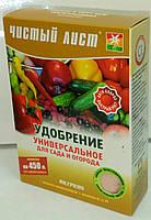 """Удобрение универсальное для сада и огорода  """"Чистый лист"""" 300 гр"""
