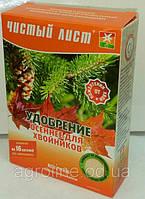 """Удобрение  """"Чистый лист""""  осеннее для хвойников  300 гр"""