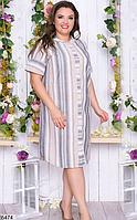 Летнее платье женское недорого в Украине интернет-магазин женской одежды Размеры: 50,52,54,56