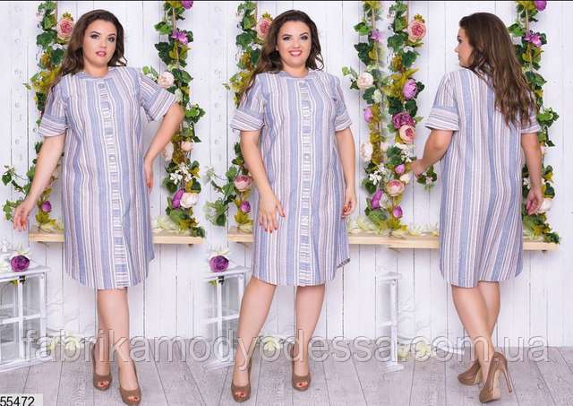 a1c33d6294ddad8 Описание Летнее платье женское недорого в Украине интернет-магазин женской  одежды Размеры: 50,52,54,56
