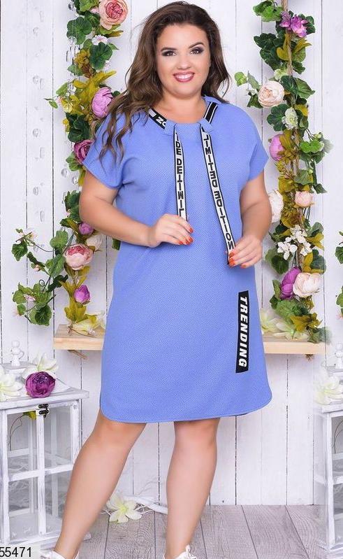 7f700cc50f65995 Летнее платье женское недорого в Украине интернет-магазин женской одежды  Размеры: 50,52