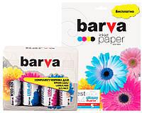 Комплект чернил Barva Epson L800/L850/L1800, C/M/Y/K, 4 x 90 г чернил (E-L605-090-MP), краска для принтера эпсон