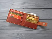 Кожаное мужское портмоне ALONSO без монетницы_коричневое