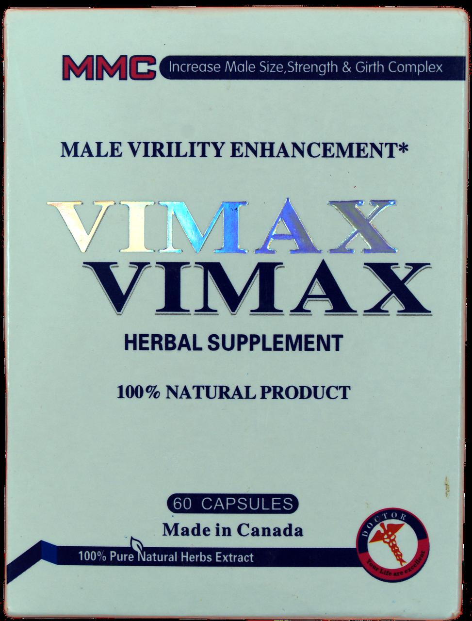 Vimax Вимакс для увеличения пениса и потенции