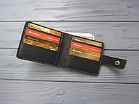 Кожаное мужское  портмоне ALONSO без монетницы_черное