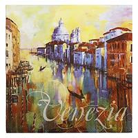 Салфетка Венеция