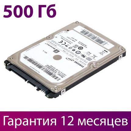 "Жесткий диск для ноутбука 2.5"" 500 Гб/Gb Seagate M8, SATA2, 8Mb, 5400 rpm (ST500LM012), винчестер hdd, фото 2"