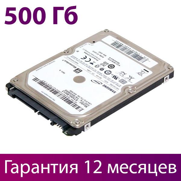 "Жесткий диск для ноутбука 2.5"" 500 Гб/Gb Seagate M8, SATA2, 8Mb, 5400 rpm (ST500LM012), винчестер hdd"