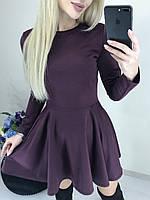 Фиолетовое платье с длинным рукавом