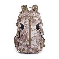 Тактический штурмовой военный туристический рюкзак PROTECTOR PLUS S412 35 л Песок пиксел, фото 1