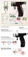 Пистолет для прокола мочки уха STUDEX (комплект)