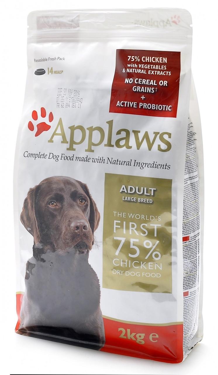 Applaws (Эплоус) Chicken Large Breed Adult беззерновой корм для собак крупных пород, 2 кг