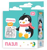 Пазл и раскраска Пингвинчик Пингвин 2 в 1 Пазлы Додо DoDo, 300122, 007793