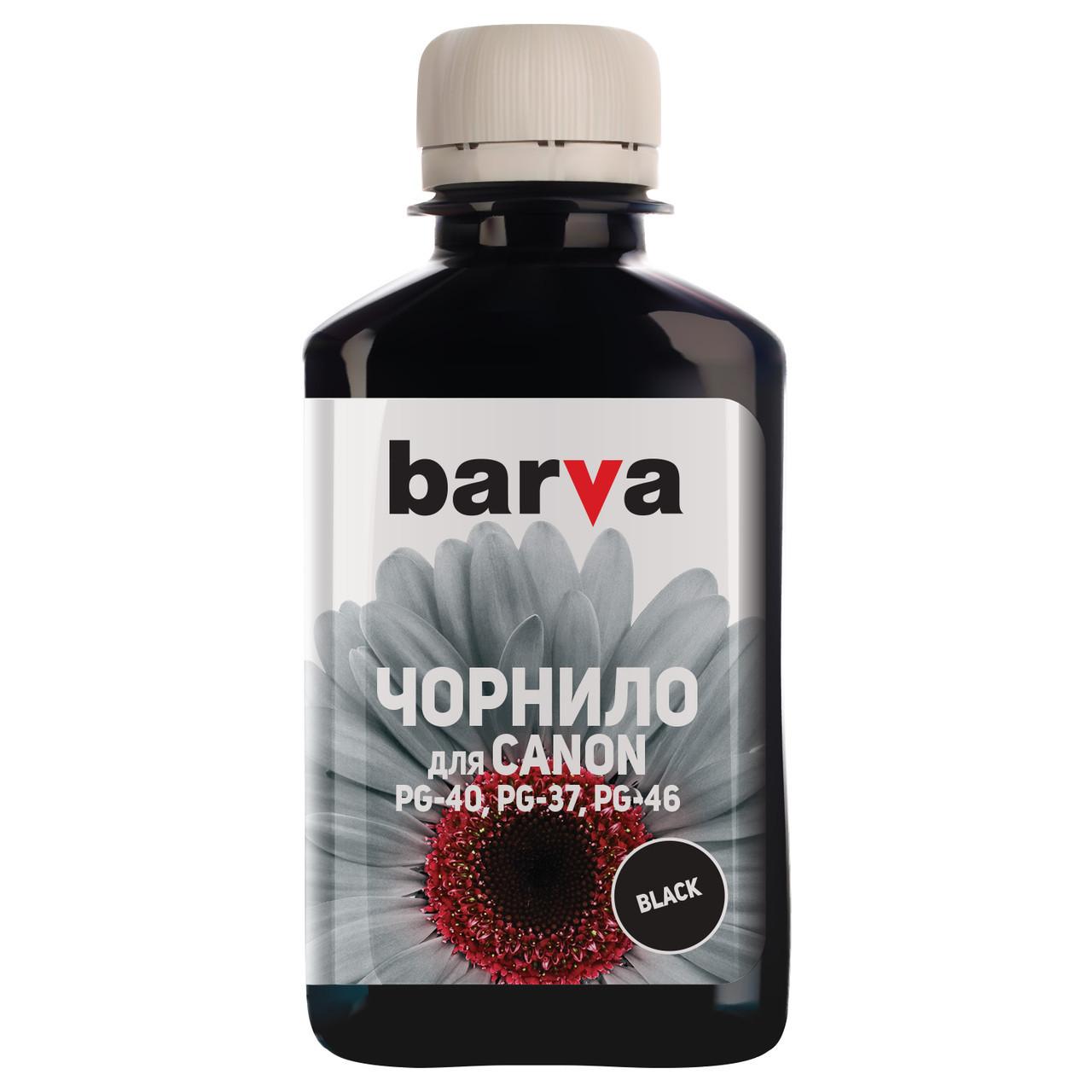 Чернила Barva Canon PG-37 / PG-40 / PG-50, Black, Pigment, 180 г (C40-081), краска для принтера