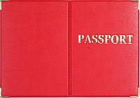 Обложка на загранпаспорт «Passport» цвет красный