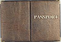 Обложка на загранпаспорт «Passport» цвет светло-коричневый