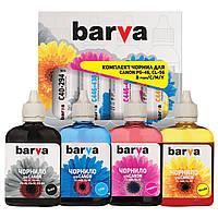 Комплект чернил Barva Canon PG-46 / PG-84 + CL-56 / CL-94, C/M/Y - водорастворимые / BK - пигмент, 4 x 90 г чернил (CPG46-090-MP), краска для принтера