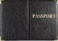 Обложка на загранпаспорт «Passport» цвет тёмно-коричневый