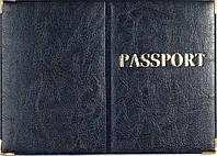 Обложка на загранпаспорт «Passport» цвет синий