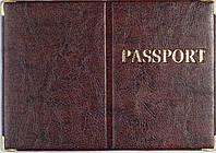 Обложка на загранпаспорт «Passport» цвет бордовый
