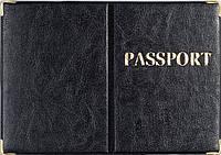 Обложка на загранпаспорт «Passport» цвет чёрный