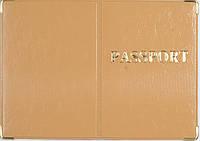 Обложка на загранпаспорт «Passport» цвет бежевый
