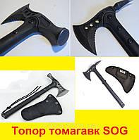 """Топор SOG """"Hammer"""" тактический томагавк с молотком и ледорубом."""