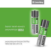 Аккумулятор 18650 USB, 1200 mAh, ColorWay, 2 шт, 3.7V (CW-UB18650-03), перезаряжаемая батарейка, фото 2
