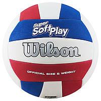 Мяч для пляжного волейбола Wilson SUPER SOFT PLAY SS19 (WTH90219XB)
