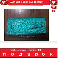 Кожаный женский кошелёк натуральная кожа CROCODILE SHU WOOLF  крокодил цвет Бирюза