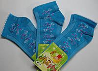 Бамбуковые детские носки бирюзового цвета