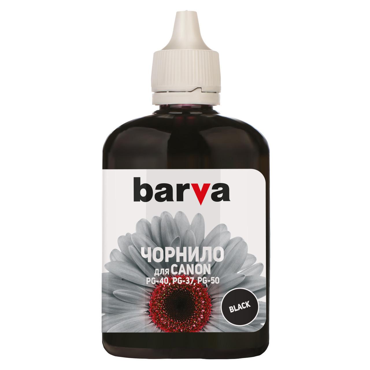 Чернила Barva Canon PG-37 / PG-40 / PG-50, Black, 90 г (C40-293), краска для принтера