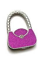 """Вешалка для женской сумочки """"Сумочка"""" (6х4,5х1 см)"""