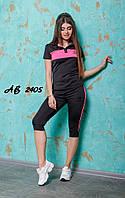 Женский летний спортивный костюм №1095 (р.42-48) черный+розовый, фото 1