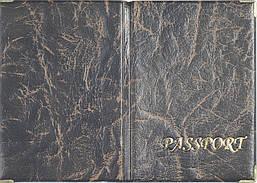 Обложка на загранпаспорт цвет бронзовый