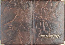 Обложка на загранпаспорт цвет коричневый