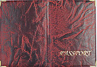 Обложка на загранпаспорт цвет красный