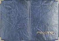 Обложка на загранпаспорт цвет синий
