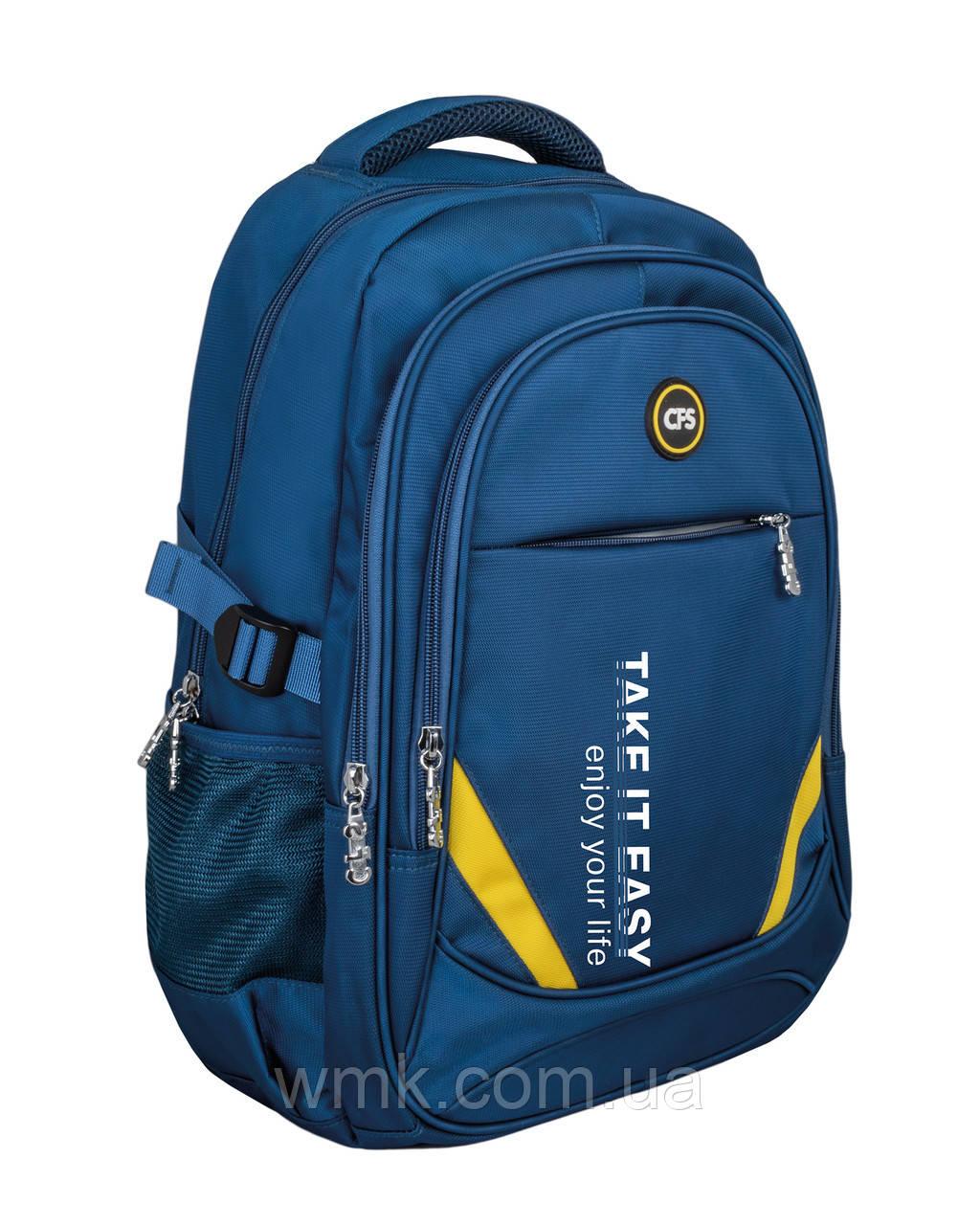 3b4b757f6daf Рюкзак молодежный Cool For School (CFS) 18 №CF86576: продажа, цена в ...