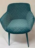 Кресло BAVARIA бирюза Nicolas (бесплатная доставка), фото 2